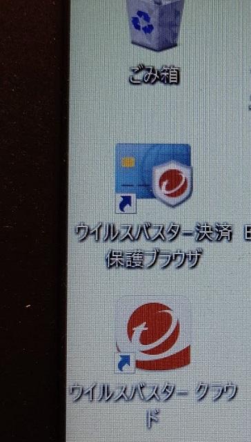 f:id:nekoyanookami:20210321124814j:plain