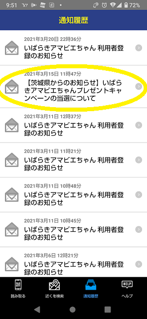 f:id:nekoyanookami:20210321131921p:plain