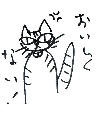 f:id:nekoyanookami:20210604162951p:plain