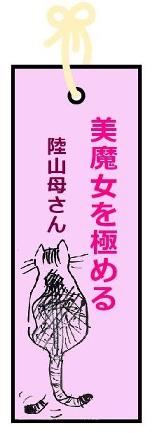 f:id:nekoyanookami:20210705232654j:plain