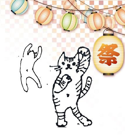 f:id:nekoyanookami:20210811230402j:plain