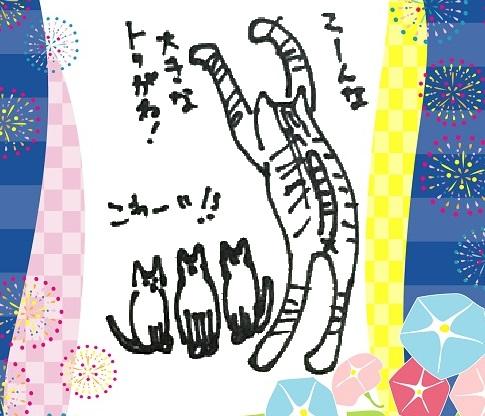 f:id:nekoyanookami:20210815220938j:plain