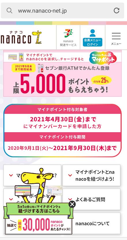 f:id:nekoyanookami:20210820155707p:plain