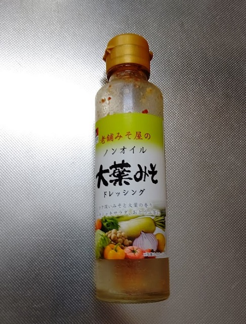 f:id:nekoyanookami:20210902160639j:plain