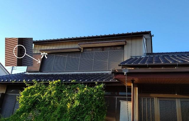 f:id:nekoyanookami:20210921230047j:plain
