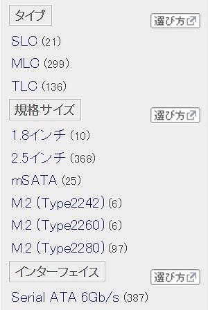 f:id:nekoyapa:20170401161054j:plain