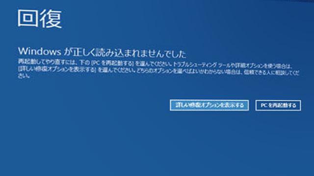 f:id:nekoyapa:20170406111016j:plain