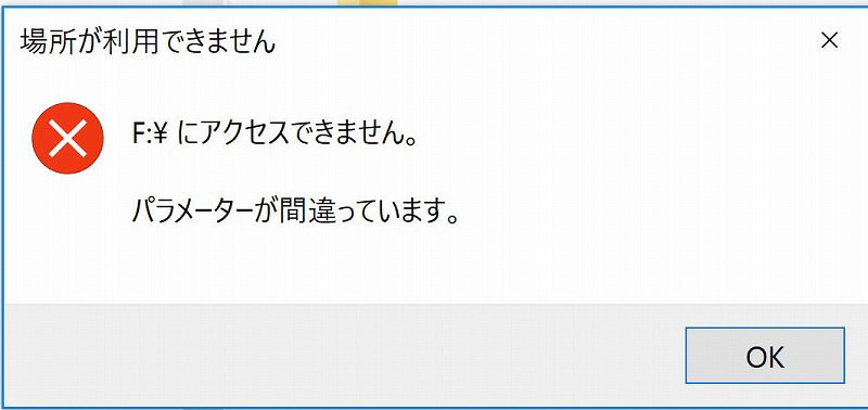 f:id:nekoyapa:20170410125744j:plain