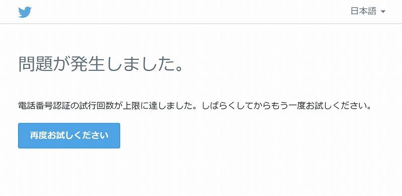 f:id:nekoyapa:20170417150921j:plain
