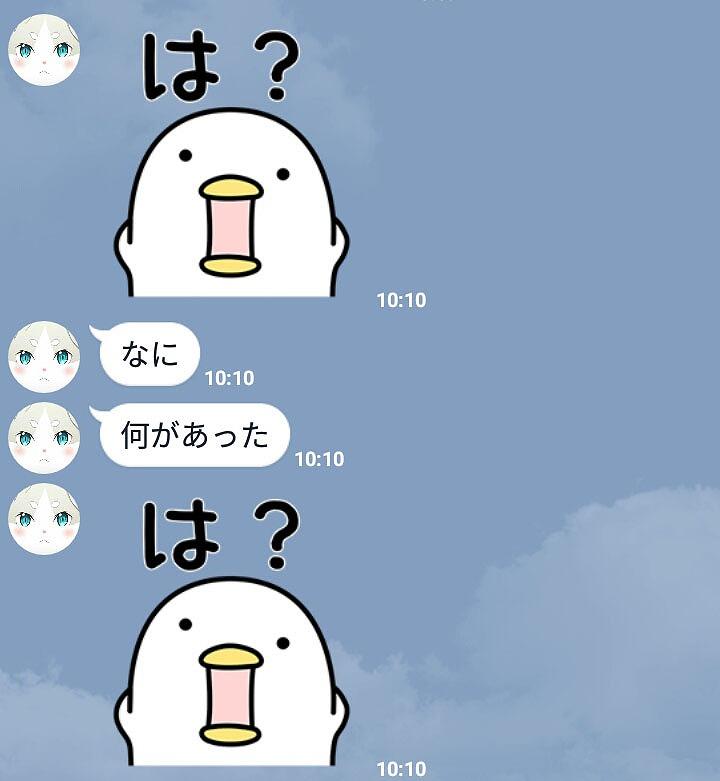 f:id:nekoyapa:20170419103748j:plain