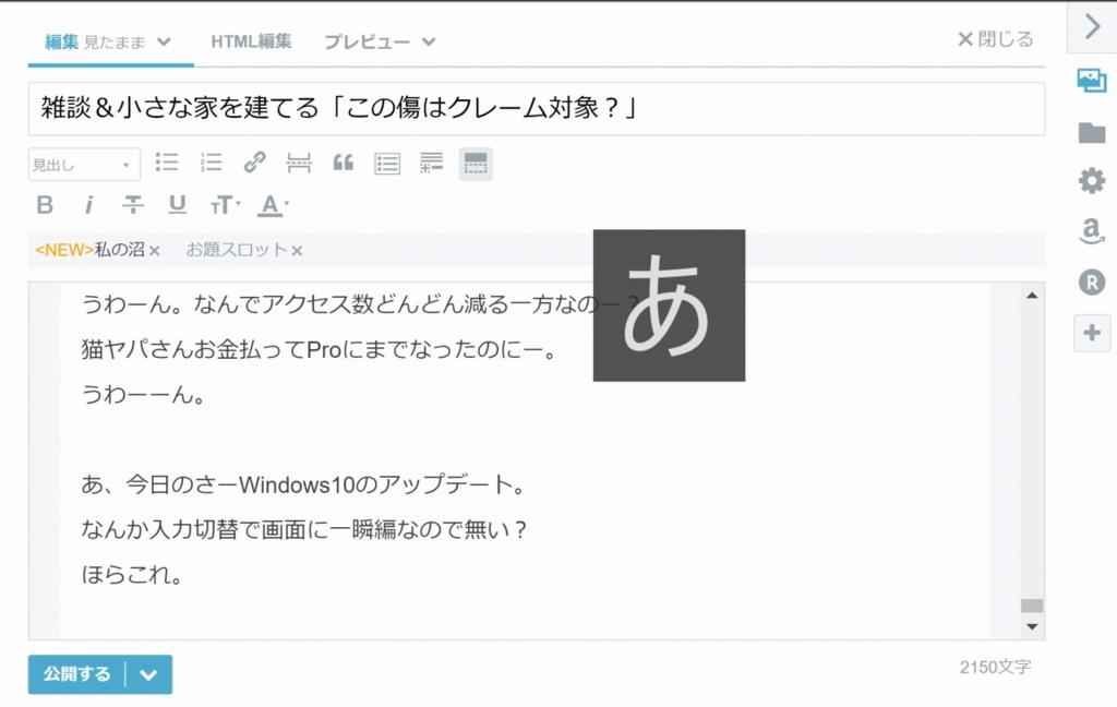 f:id:nekoyapa:20170525222822j:plain