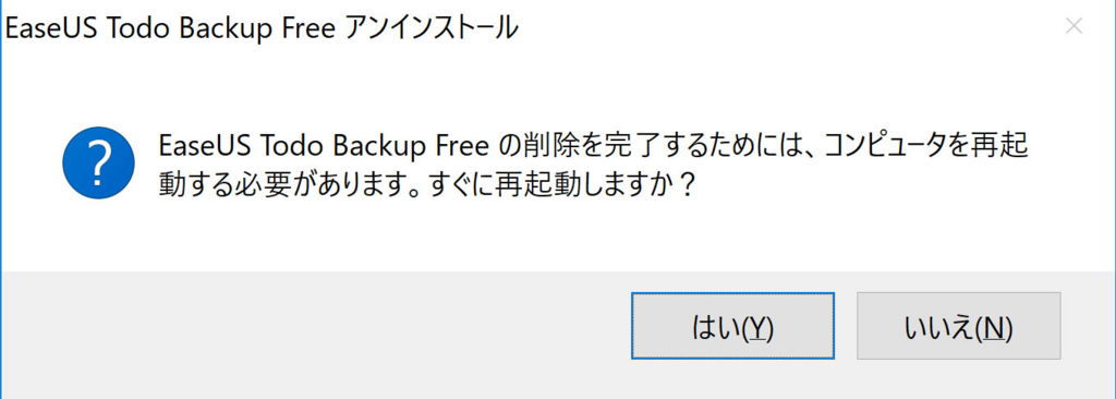 f:id:nekoyapa:20170526225204j:plain