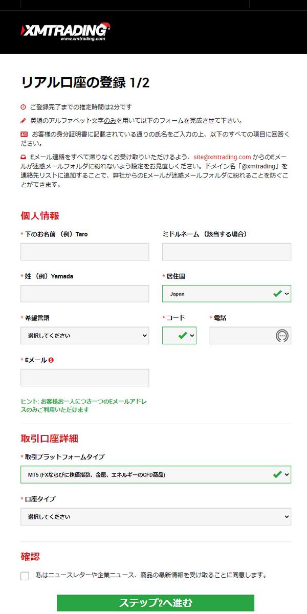 f:id:nekoyashikirx:20210101231201j:plain