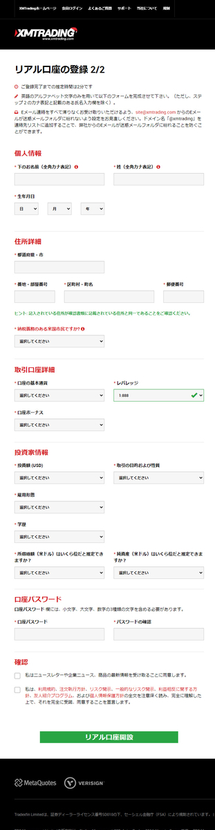 f:id:nekoyashikirx:20210102113433j:plain
