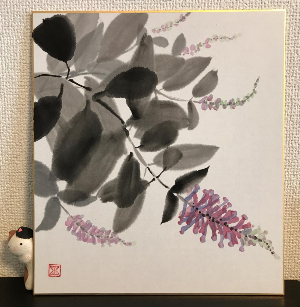 f:id:nekoyuri:20170905142204j:plain