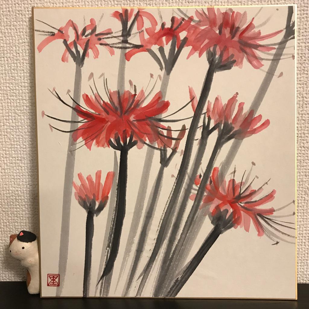f:id:nekoyuri:20171002100302j:plain