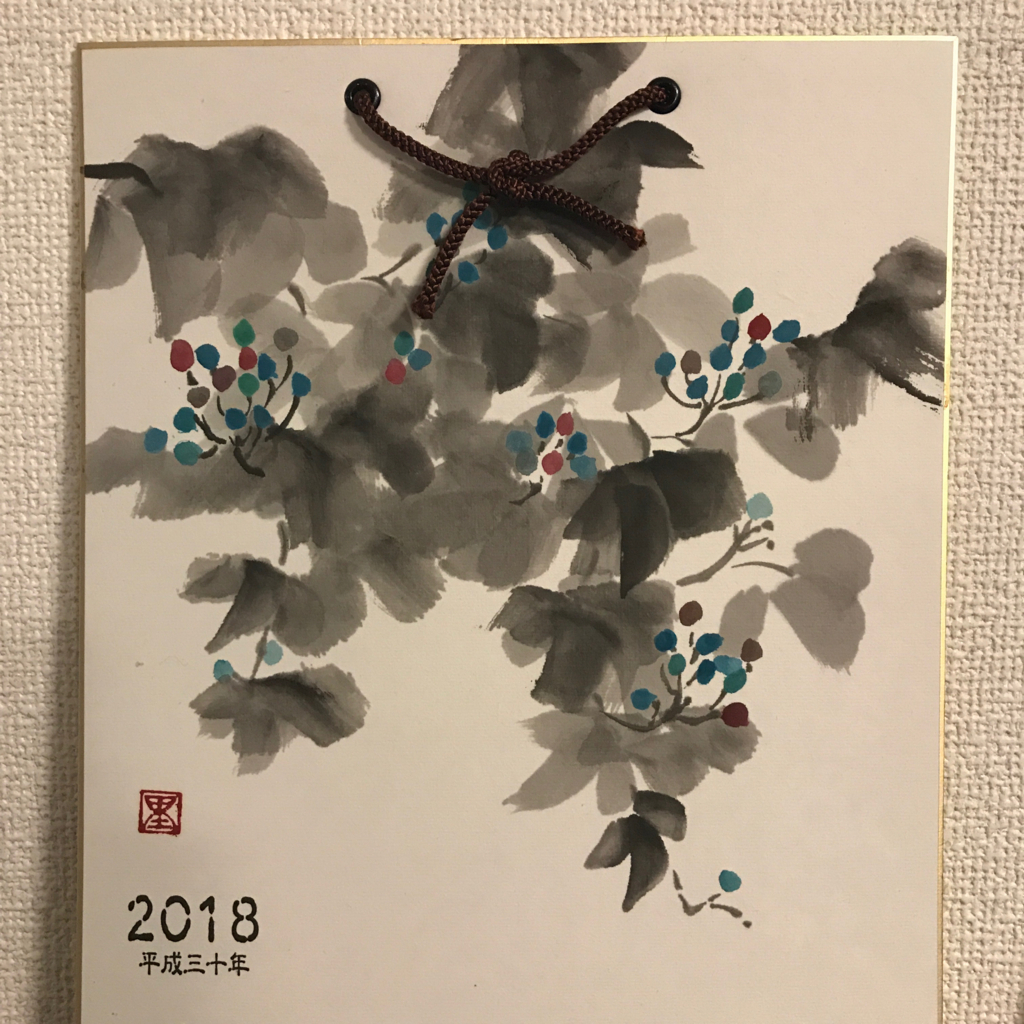 f:id:nekoyuri:20180110185912j:plain