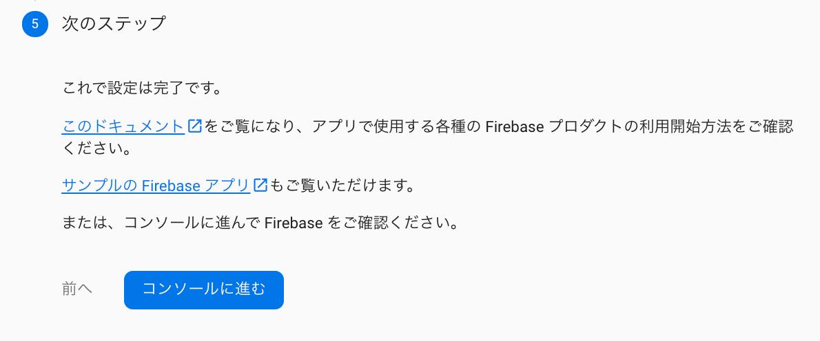 f:id:nekoyutaneko:20210502154327p:image:w400