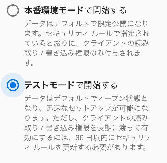 f:id:nekoyutaneko:20210516112138p:image:w250
