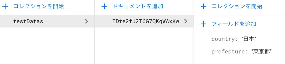 f:id:nekoyutaneko:20210516112241p:image:w500