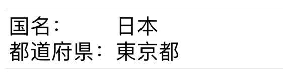 f:id:nekoyutaneko:20210530125139p:image:w300