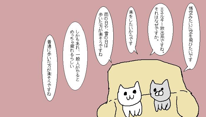 f:id:nekozawatsukasa:20180428112525p:plain