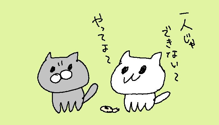 f:id:nekozawatsukasa:20180510213449p:plain