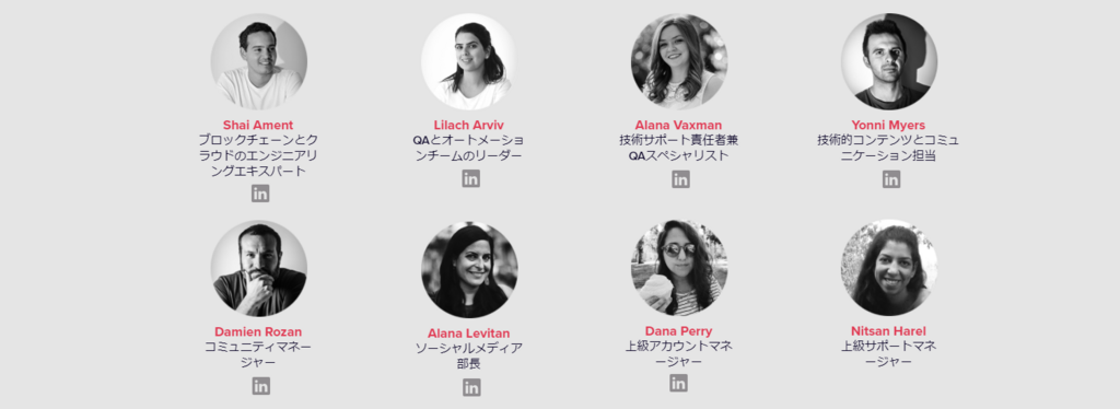 LEADCOIN STAFF