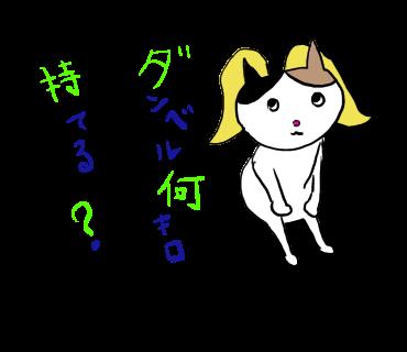 f:id:nemhuneko:20190716221501p:plain