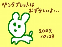 f:id:nemie:20150921200527j:plain