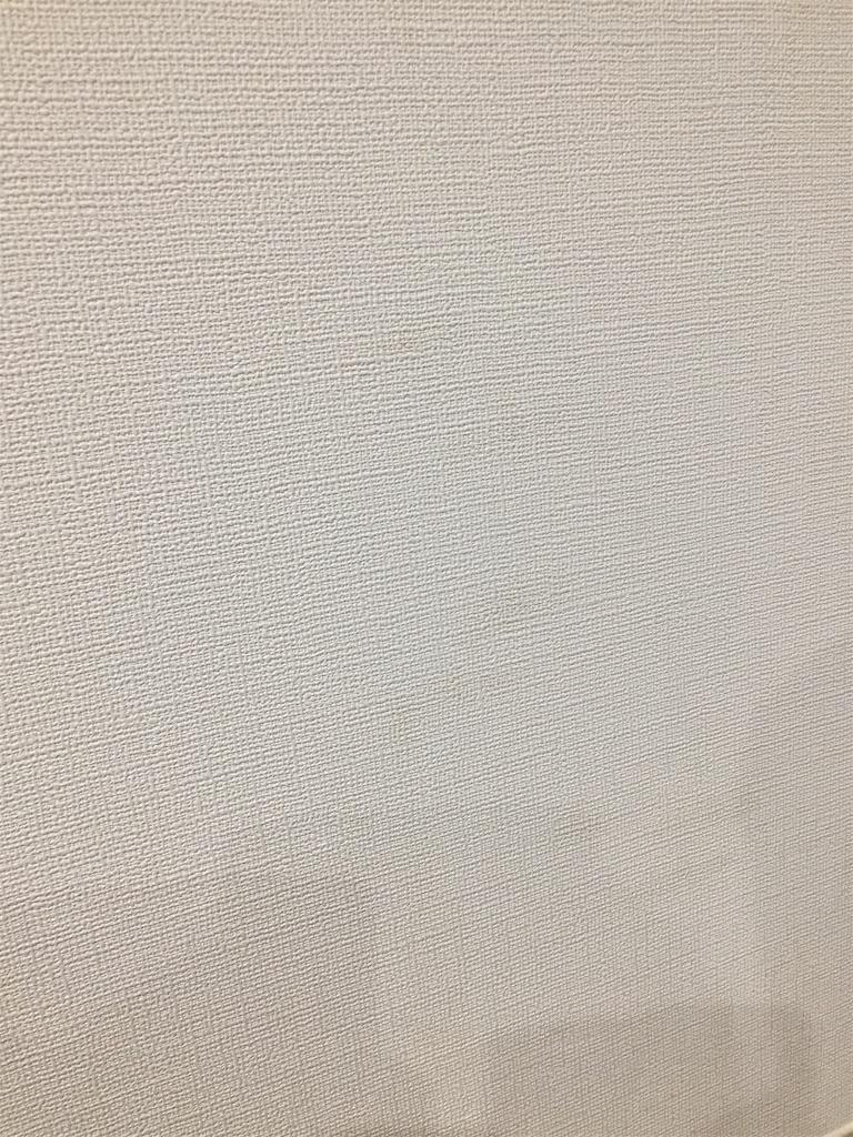 壁紙についたコーヒーの染みの落とし方 やはりアレが最強