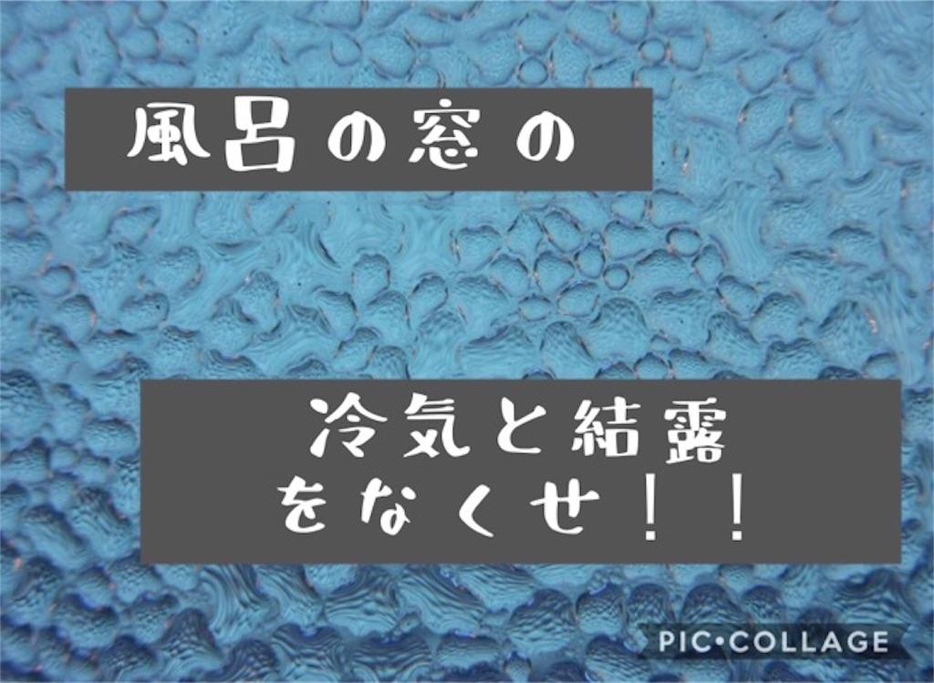 f:id:nemikky:20200115144927j:image
