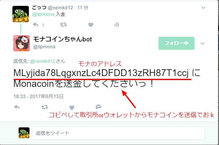 f:id:nemkd12:20170614104855p:plain