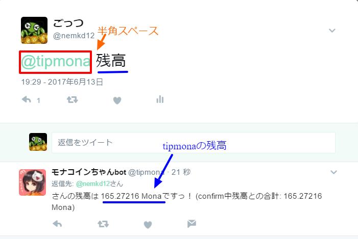 f:id:nemkd12:20170614113258p:plain