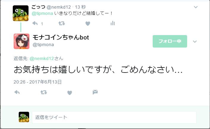 f:id:nemkd12:20170614122759p:plain