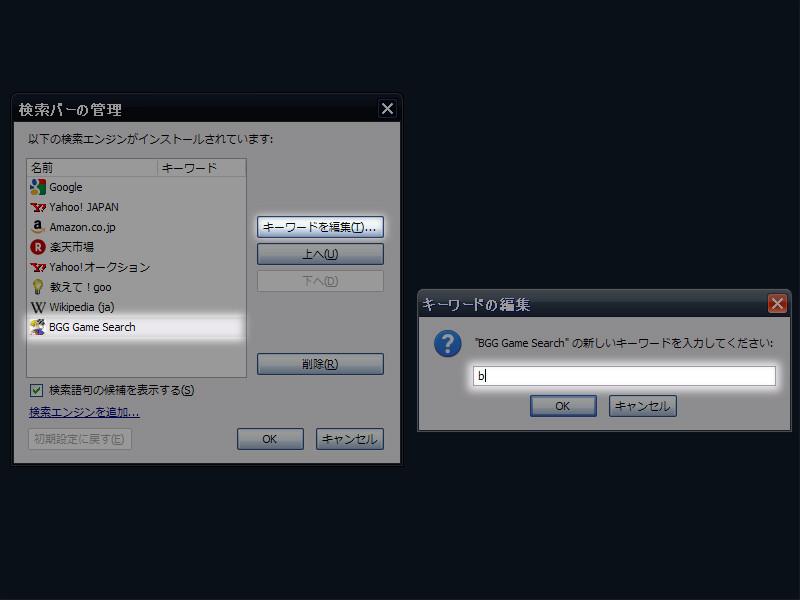 f:id:nemmy:20110611002214j:image:w640