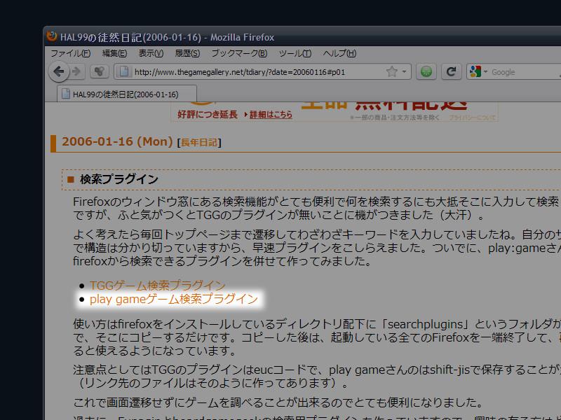 f:id:nemmy:20110611002910j:image:w640