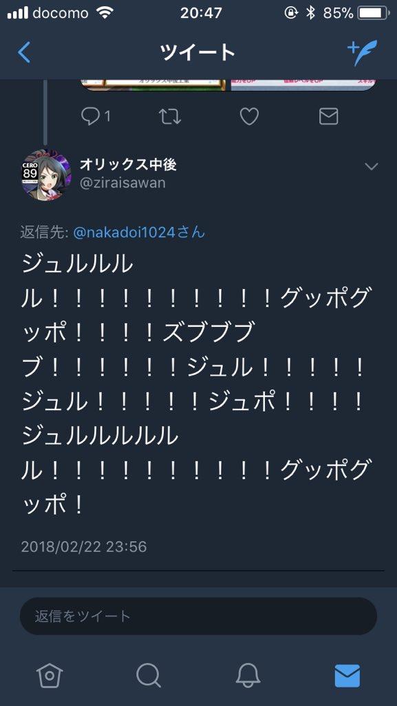 f:id:nemo00960807:20180223210908j:plain
