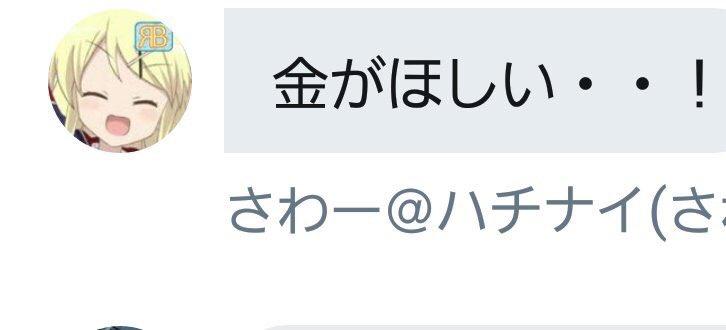f:id:nemo00960807:20180514161954j:plain