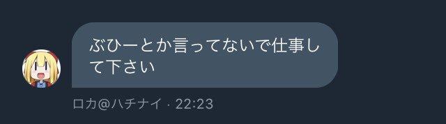 f:id:nemo00960807:20180514183622j:plain