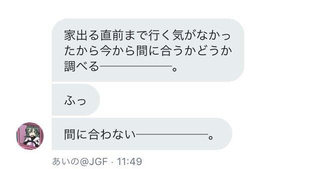 f:id:nemo00960807:20180514202400j:plain