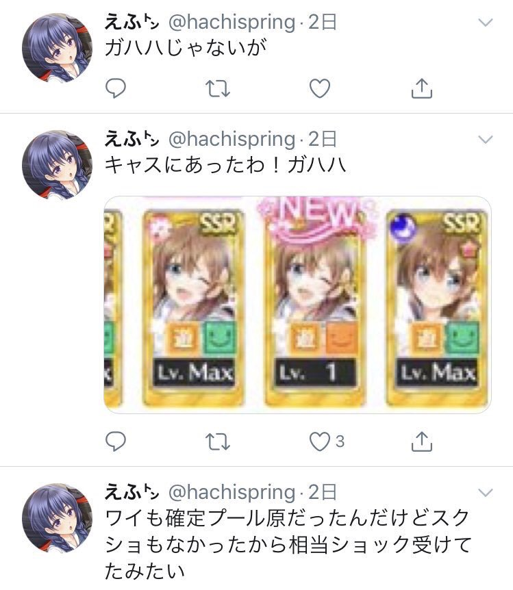 f:id:nemo00960807:20181023232344j:plain