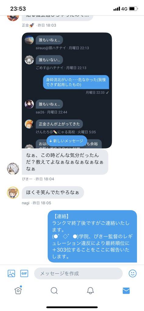 f:id:nemo00960807:20190125235913j:plain