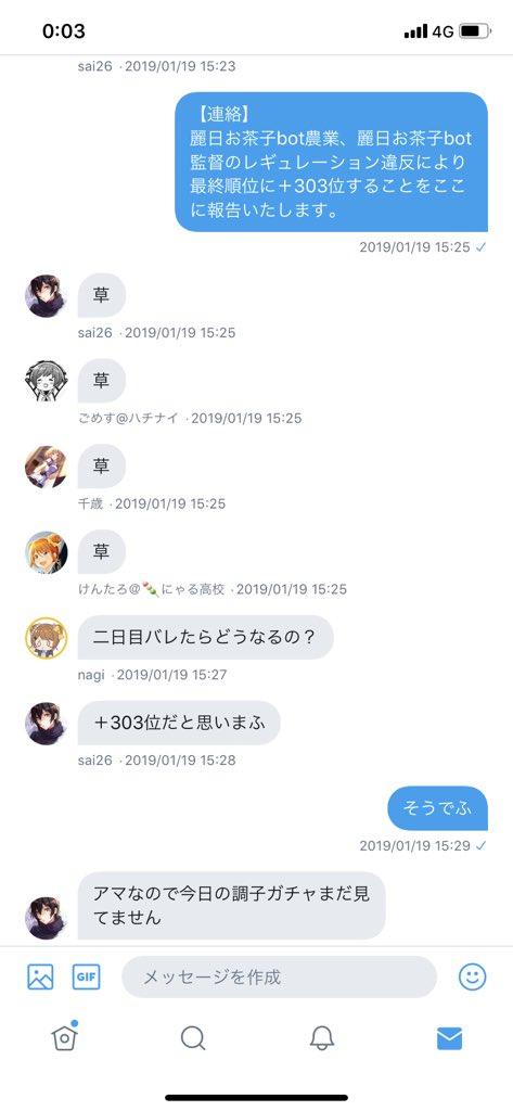 f:id:nemo00960807:20190126130653j:plain