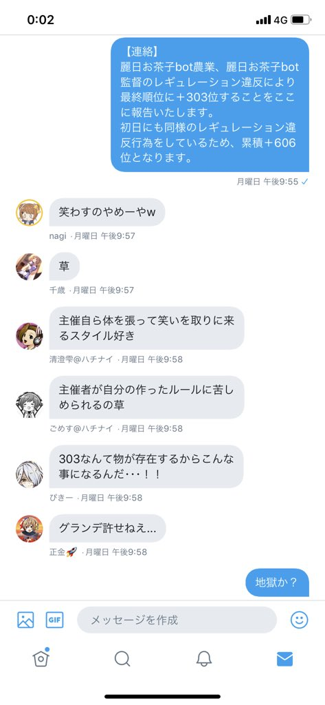 f:id:nemo00960807:20190126130759j:plain