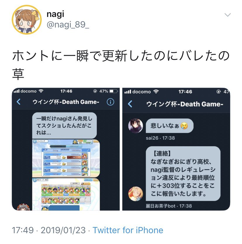 f:id:nemo00960807:20190126131620j:plain