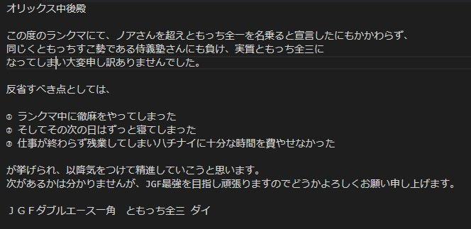 f:id:nemo00960807:20190224013056j:plain
