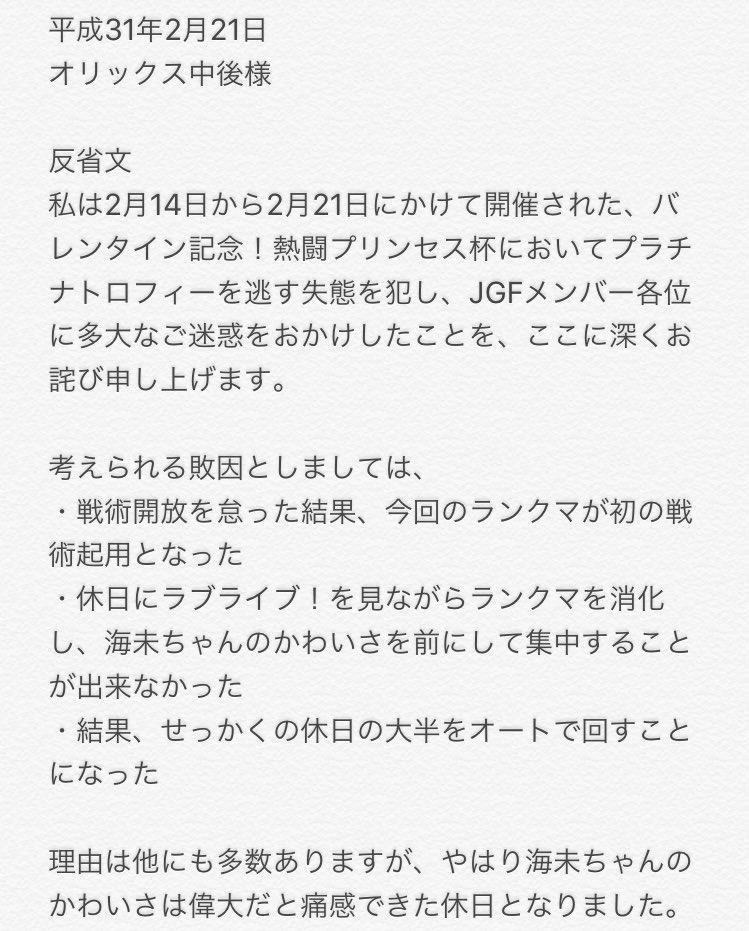 f:id:nemo00960807:20190224013401j:plain
