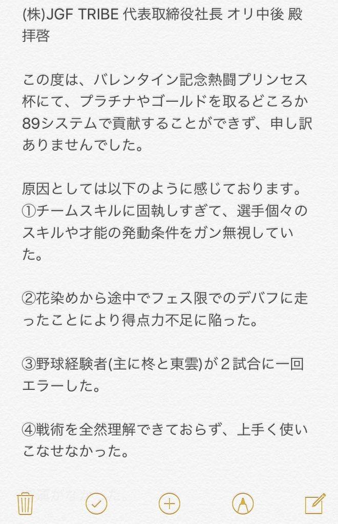 f:id:nemo00960807:20190224014935j:plain