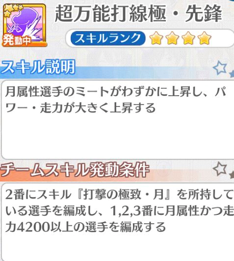 f:id:nemo00960807:20200303233834p:plain